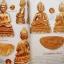 หนังสือไทยพระหลวงปู่ทิม องค์ครู พิมพ์ครั้งที่ 2 thumbnail 11