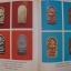 ประมวลภาพพระเครื่องและวัตถุมงคล พระราชวุฒาจารย์ [หลวงปู่ดุลย์ อตุโล] วัดบูรพาราม จังหวัดสุรินทร์ thumbnail 7