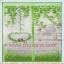 ม่านหน้าต่างกันยุง ก130xส150 ซม.แบบพิมพ์ลาย 6สี 6ลาย thumbnail 7