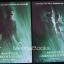 The Matrix Revolutions (ใบปิดภาพยนตร์ 4 ใบครบชุด) thumbnail 2