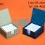 กล่องกระดาษโน๊ต พร้อมกระดาษก้อน thumbnail 4
