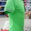 เสื้อโปโลสำเร็จรูป สีเขียวอ่อน thumbnail 5