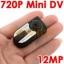 กล้อง HD Mini 720P Q5 วัสดุอย่างดี ถ่ายภาพชัดระดับ HD 720p อัดvideo และก็ตรวจจับการเคลื่อนไหว คุณภาพสูง ใหม่ล่าสุด 2014 thumbnail 1