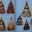 หนังสือไทยพระ หลวงพ่อเงิน บางคลาน จ.พิจิตร จัดพิมพ์ครั้งที่ 5 thumbnail 4