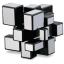 รูบิค ShengShou 3x3x3 Mirror Bump Puzzle Cube thumbnail 8