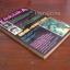 เจ้าสาวซาตาน เล่ม 13 thumbnail 3