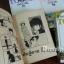 ทัช (Touch, ปกแข็ง 4 เล่มครบชุด) By Mitsuru Adachi thumbnail 6