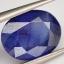 ไพลิน (Blue Sapphire) พลอยธรรมชาติแท้ น้ำหนัก 2.95 กะรัต thumbnail 2