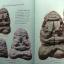 หนังสือ ประวัติและวัติถุมงคลยอดนิยม หลวงพ่อทับ วัดทอง กรุงเทพมหานคร thumbnail 12