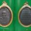 ประมวลภาพพระเครื่องและวัตถุมงคล พระราชวุฒาจารย์ [หลวงปู่ดุลย์ อตุโล] วัดบูรพาราม จังหวัดสุรินทร์ thumbnail 3