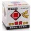 รูบิค ShengShou 4x4x4 V5 Speed Puzzle Cube thumbnail 18