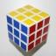 รูบิค ShengShou 3x3x3 Aurora Speed Puzzle Cube 3x3 thumbnail 13