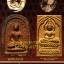 หนังสือพระเครื่องเมือพุทธหลวงปู่บุญ วัดกลางบางแก้ว หลวงปู่ศุข วัดปากคลองมะขามเฒ่า เล่ม1 thumbnail 1