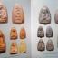 หนังสือพระหลวพ่อทวด อาจารย์นอง วัดทรายขาว จัดทำโดย ชัยนฤทธิ์ พันธุ์ทอง thumbnail 14
