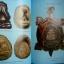 หนังสือ ประวัติและวัตถุมงคลยอดนิยม หลวงปู่หลิว วัดไร่แตงทอง อำเภอกำแพงแสน จังหวัดนครปฐม thumbnail 5