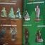 หนังสือพระเหนือโลก รวยทันใจ หลวงปู่หมุน ฐิตสีโล อมตสงฆ์ทรงอภิญญา 5 แผ่นดินเป็นหนังสือเล่มเล็ก thumbnail 3
