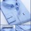 เสื้อเชิ้ตผู้ชายแขนยาวใส่ทำงาน สีฟ้า thumbnail 1
