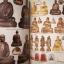 ลานโพธิ์หลวงพ่ออุตตมะ วัดวังก์วิเวการาม จ.กาญจนบุรี thumbnail 3