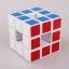 รูบิค LanLan 3x3x3 Void Puzzle Cube 3x3 thumbnail 25