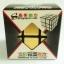 รูบิค ShengShou 3x3x3 Mirror Bump Puzzle Cube thumbnail 37