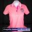 เสื้อโปโลอาเซียน สีโอรส ทรงสปอร์ตทั้งชายหญิง thumbnail 1