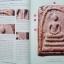 เรียนรู้ดูแบบเซียนพระสมเด็จวัดระฆัง thumbnail 8
