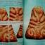 หนังสือ กลเม็ดเคล็ดลับการศึกษา พระปิดตาวัดหนัง บางขุนเทียน กรุงเทพ thumbnail 3