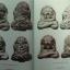 หนังสือ ประวัติและวัติถุมงคลยอดนิยม หลวงพ่อทับ วัดทอง กรุงเทพมหานคร thumbnail 5