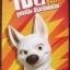 Bolt (Handbill 4 แบบครบชุด) thumbnail 1