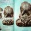หนังสือ กลเม็ดเคล็ดลับการศึกษา พระปิดตาวัดหนัง บางขุนเทียน กรุงเทพ thumbnail 16
