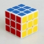 รูบิค Dayan 3x3x3 V5 ZhanChi (57mm) 3x3 Speed Cube thumbnail 36