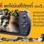 โทรศัพท์มือถือ เครื่องเกมส์มือถือ JXD s5800 thumbnail 2