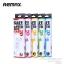 สายชาร์จ REMAX Safe and Speed iPhone 4/4S thumbnail 3