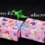 กล่องกระดาษโน๊ต สีชมพูหวานแหวว ขนาด 7.5 x 10 x5 cm thumbnail 2