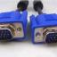 VGA Cable 1.5M thumbnail 2