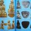 รูปหล่อพระคณาจารย์ดัง ยุคหลังปี 2500 สุดยอดรูปหล่อ แรง แพง แห่งยุค thumbnail 6