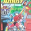 Super Robot Alfa : The Story thumbnail 1