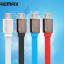 สายชาร์จ REMAX KingKong Micro USB thumbnail 5