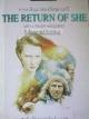การกลับมาของอัสฌาเทวี (The Return of She)