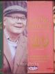 ดร.ป๋วย อึ๊งภากรณ์ ปรมาจารย์ทางเศรษฐกิจ-การคลัง (๒ เล่ม)