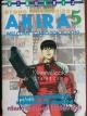 Akira เล่ม 5 (พิมพ์เก่า By Otomo Kattsuhiro)