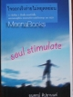 soul Stimulate : ใจออกเริงร่ายไม่หยุดหย่อน
