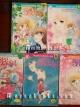 ครูสาววัยสะรุ่น (5 เล่มครบชุด By Hara Chieko)