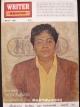 นิตยสาร WRITER ปก เสถียร จันทิมาธร