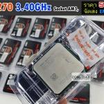 [AM3] Athlon II X2 270 3.40Ghz