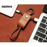 สายชาร์จ iPhone REMAX WESTERN (Classic Brown)