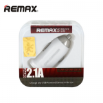 หัวชาร์จในรถยนต์ REMAX 2.1A (สีขาว)