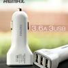 หัวชาร์จรถยนต์ Remax 3 USB 3.6 A รุ่น CC-301