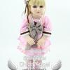 ตุ๊กตา - น้องฮารุ (Premium)