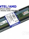 Kingston DDR3 4GB 1600
